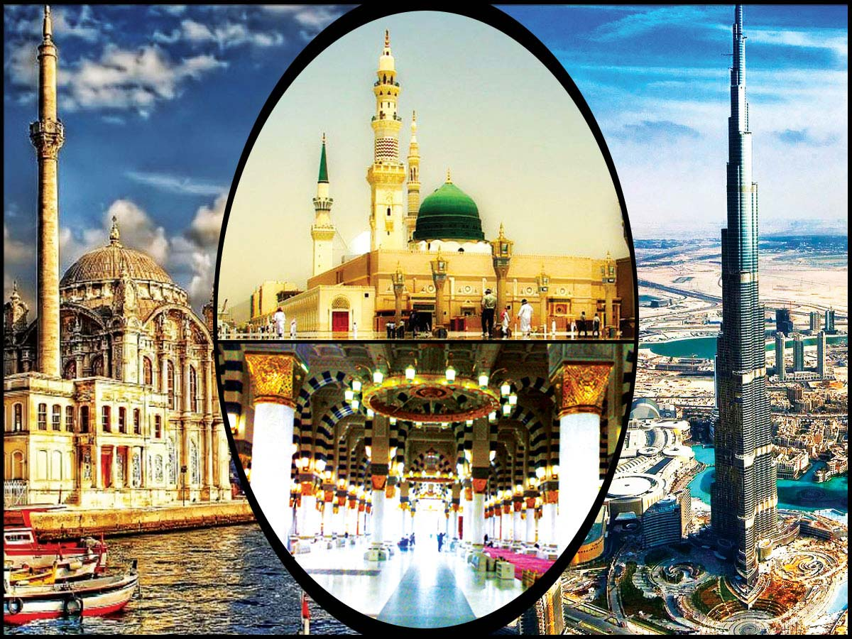 Holiday Travel Packages From Dubai