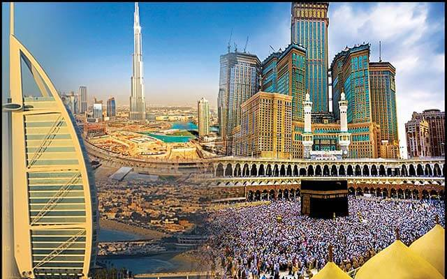 Cost Of Umrah Visa Fees 2019 2020: Test